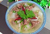 萝卜炖牛腩(清炖)的做法
