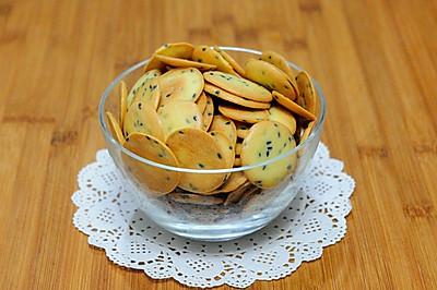 芝麻鸡蛋饼干 好吃到爆的宝宝辅食 材料简单蛋香浓郁宝宝爱