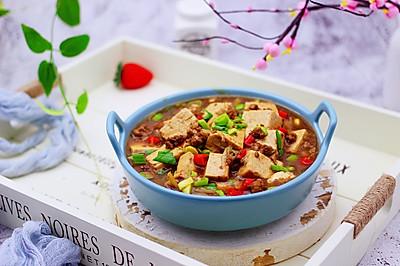 肉末青蒜烩豆腐#春天肉菜这样吃#