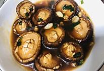 香菇素鲍鱼的做法