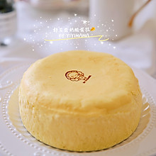 """经典舒芙蕾奶酪蛋糕-每舀一口下去都会发出""""噗咻噗咻""""美妙声音"""