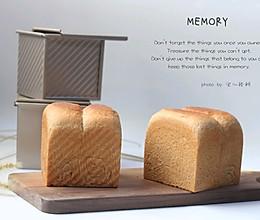 全麦土司面包的做法