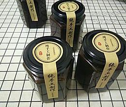黑糖姜枣茶/姜枣膏的做法