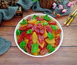 #下饭红烧菜#土豆片炒腊肠的做法