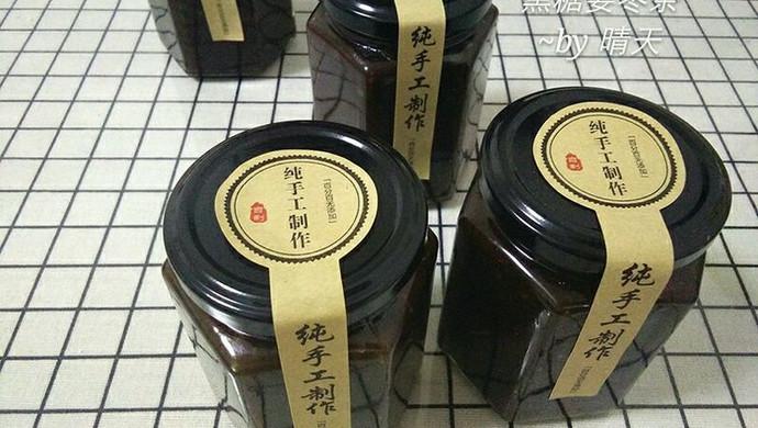 黑糖姜枣茶/姜枣膏