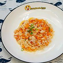 番茄汁三文鱼饭