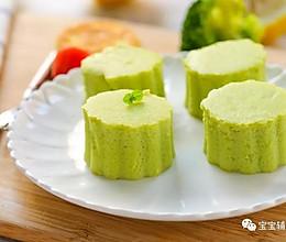 牛油果小米糕 宝宝辅食食谱的做法