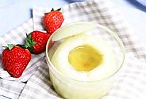 冰糖炖梨 宝宝健康辅食,滋阴润肺,祛痰止咳的做法