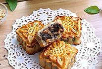 【新五仁月饼】一定好吃的纯坚果月饼的做法