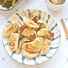 剩下水饺这样做不仅简单省事|家里宝宝也超级爱吃