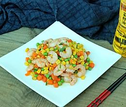 虾仁玉米粒#金龙鱼外婆乡小榨菜籽油 我要上春碗#的做法