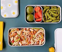 #monbento为减脂季撑腰#鸡丝沙拉+青团毛豆的做法