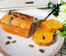 南瓜磅蛋糕 日落弥漫天边的橘的做法