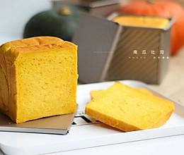 丰收的季节——金色南瓜吐司的做法