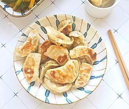 剩下水饺这样做不仅简单省事|家里宝宝也超级爱吃的做法