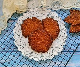 红糖椰蓉燕麦饼的做法