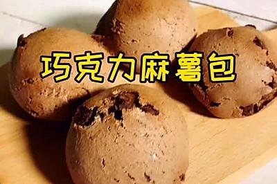 外酥里Q的巧克力麻薯