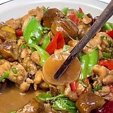板栗烧鸡丨秋食板栗,健胃补肾