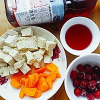 蔓越莓烩冻豆腐的做法图解1