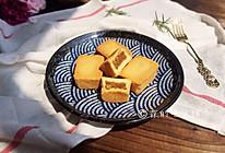 凤梨酥#馅儿料美食,哪种最好吃#的做法