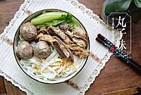 经典潮汕清汤牛肉丸牛腩粿条——经典代表的做法