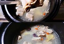 红枣枸杞炖排骨汤清炖排骨❗️清淡好喝不上火的做法