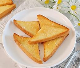 #全电厨王料理挑战赛热力开战!#黄油面包脆的做法