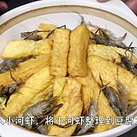 比肉好吃的【河虾煲豆腐】的做法图解3