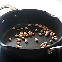 【花生芝麻糊】自制传统养生小食的做法图解2