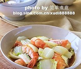 大虾烧白菜的做法