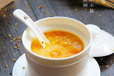 上海年夜饭必备—黄金招财南瓜粥