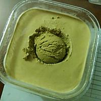 抹茶冰淇淋的做法图解13