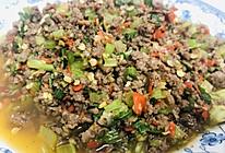滇味小米辣炒牛肉的做法