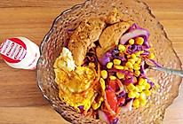 香煎鸡胸肉➕蔬菜沙拉的做法