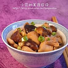 香菇蒸鸡腿