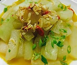 【家常便饭】鲜烧冬瓜(排水肿的减肥美食哦)的做法