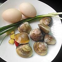 鲜美无比的蛤蜊蒸蛋的做法图解1