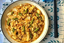 #冰箱剩余食材大改造#白菜炒豆腐的做法