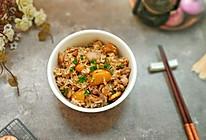 板栗香菇鸡肉焖饭的做法