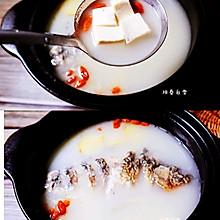 豆腐鲫鱼汤㊙️(汤奶白有技巧)鲜美营养清炖鱼汤