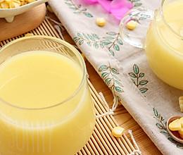 宝宝辅食 米香玉米汁(豆浆机版)的做法