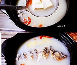 豆腐鲫鱼汤㊙️(汤奶白有技巧)鲜美营养清炖鱼汤的做法