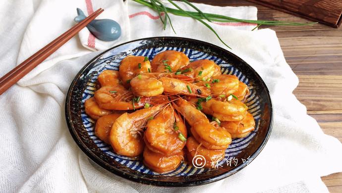 酸酸甜甜滴茄汁大蝦