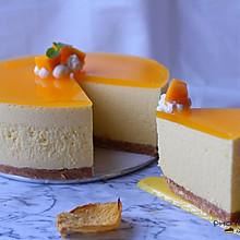 百香果冻芝士蛋糕