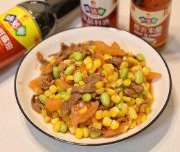 #名厨汁味,圆中秋美味#茄汁毛豆肉丝的做法