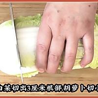 #福气年夜菜#翡翠白玉卷的做法图解1