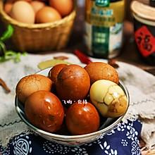 #仙女们的私藏鲜法大PK#茶叶蛋