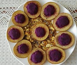 紫气东来的做法