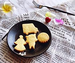 健康南瓜饼干的做法