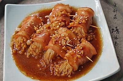 超级美味下饭~金针菇培根卷